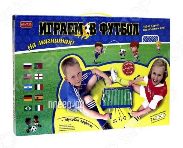Футбол настольный Zhorya Х75000Футбол настольный<br>Футбол настольный Zhorya Х75000 спортивная игра в виде нетрадиционного уличного футбола двое на двое . Фигурки похожи на героев мультипликации, имеют железную пластинку у основания и управляются с помощью магнитных палочек. Такая конструкция игроков позволяет перемещать их по всему полю без ограничений. В игру интереснее играть вдвоем, воспитывая в себе дух соперничества и характер. Компактная и легкая игрушка помещается в ручную кладь, что позволяет брать ее с собой куда угодно. Настольный футбол подтолкнет вас и ваших друзей на спортивные свершения.<br>