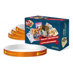 Купить Игра карточная 3 в 1 БЭМБИ «Фанты, Мафия, Я-знаменитость»