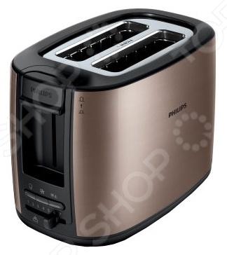 Тостер HD 2658/20