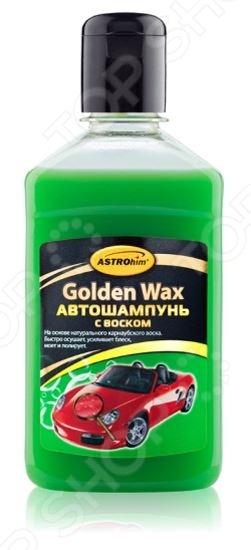 Автошампунь с воском Астрохим ACT-325 Golden Wax очиститель деталей тормозов и сцепления астрохим act 4306 антискрип