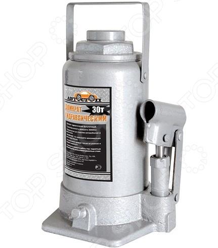 Домкрат гидравлический бутылочный Автостоп AJ-030