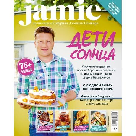 Купить Jamie Magazine № 7-8, июль-август 2015