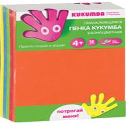 фото Набор для творчества KUKUMBA Пенка самоклеящаяся разноцветная