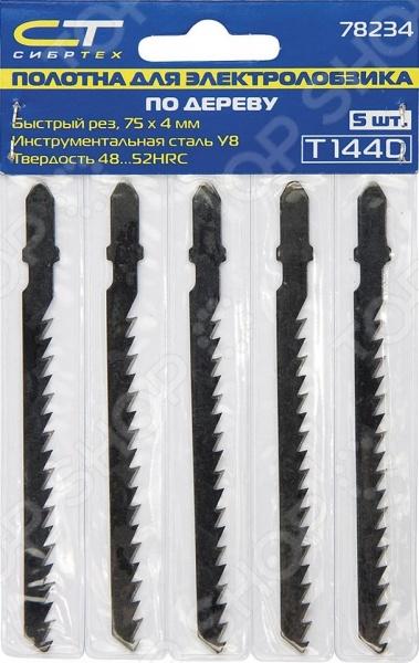 Пилки для электролобзика СИБРТЕХ 78234Пилки для лобзиков<br>Пилки для электролобзика СИБРТЕХ 78234 применяются для распила древесины, ДСП, МДФ, фанеры. Комплект из пяти пилок обеспечивает быструю и качественную обработку заготовок, используется для фигурного, нормального и обратного реза по материалам различной плотности и толщины. Пилки изготовлены из высокопрочной углеродистой стали с противокоррозийным покрытием. Длина пилки 75 мм, ширина шага зубьев 4 мм.<br>