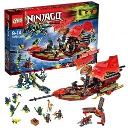 фото Конструктор игровой LEGO «Корабль Дар Судьбы. Решающая битва»