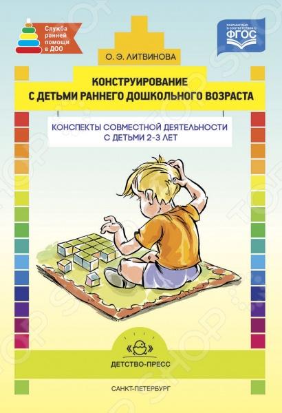 Оригами с детьми 3-4