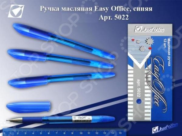 Ручка шариковая Beifa «Офис»