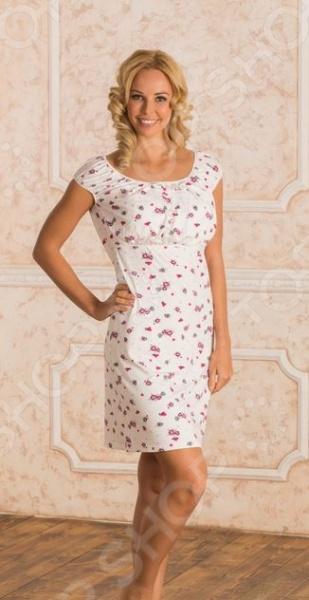 Сорочка для беременных Nuova Vita 602.1. Цвет: малиновый футболка для беременных nuova vita 1226 01 цвет чёрный