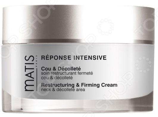 Крем для шеи и зоны декольте повышающий упругость кожи Matis Reponse Intensive