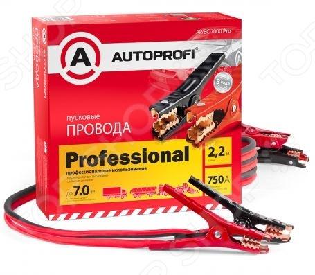 Провода прикуривателя Autoprofi AP/BC-7000PROПрикуриватели. Пускозарядные устройства<br>Провода прикуривателя Autoprofi AP BC-7000PRO пригодятся водителю в экстренной ситуации. Если аккумулятор разрядился, зарядно-пускового устройства нет под рукой, а завести автомобиль буксировкой по каким-либо причинам не получается, то при помощи проводов прикуривателя вы сможете соединить заряженный аккумулятор другого автомобиля с вашим и завести свой двигатель. Данные провода рекомендованы для автомобилей с бензиновым двигателем, объемом до 7,0 л, или с дизельным объемом до 4,5 л.<br>