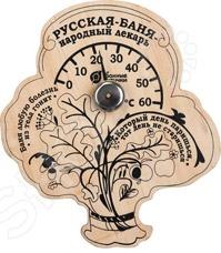Термометр для бани и сауны Банные штучки «Пословицы» измерительные приборы украина