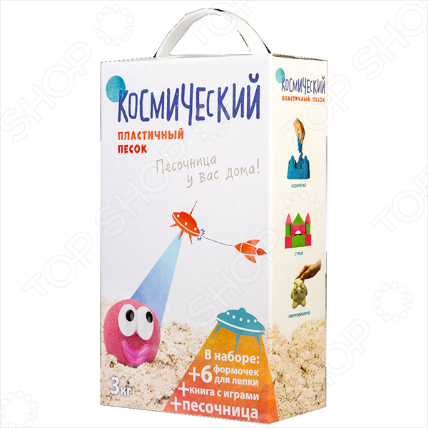 Набор для лепки из песка Космический песок с песочницей и формочками универсальная сумка magma digi control bag xxl