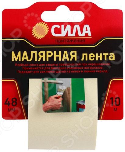 Лента малярная Сила TMA72-01 Сила - артикул: 544954