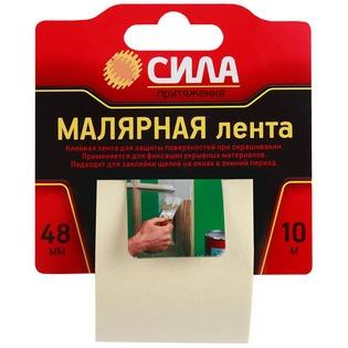 Купить Лента малярная Сила TMA72-01