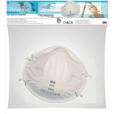 Купить Полумаска защитная 3M 8101-3
