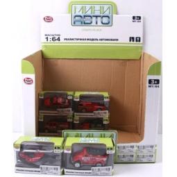Купить Машинка игрушечная PlaySmart «Спецтехника» Р41158. В ассортименте