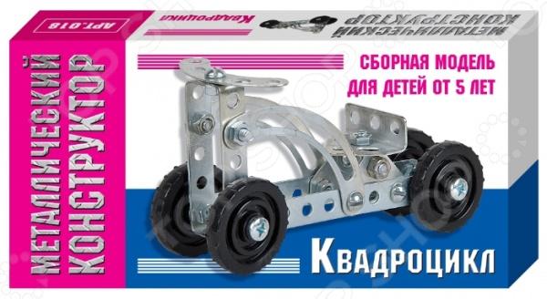 Конструктор металлический Десятое королевство «Квадроцикл»