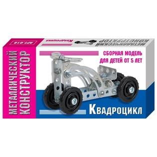Купить Конструктор металлический Десятое королевство «Квадроцикл»