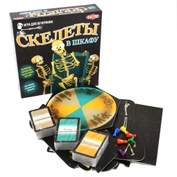 Купить Игра настольная для компании Tactic «Скелеты в шкафу»