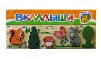 Игрушка развивающая Томик «Доска-Вкладыш. Лес»Другие обучающие и развивающие игры<br>Игрушка развивающая Томик Доска-Вкладыш. Лес развивающая игрушка для детей, выполненная в виде доски с выемками. Проемы имеют форму лесной флоры и фауны, которые необходимо вложить специальные деревянные фигурки. Фигурки имеют яркий и уникальный дизайн. Выполнена игрушка из качественного дерева и имеет компактные размеры. Задача ребенка состоит в том, чтобы найти для каждой фигурки место. Она позволит развить ребенку ассоциативные навыки, мелкую моторику рук и тактильные ощущения.<br>
