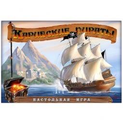 """фото Настольная игра """"Карибские пираты"""""""