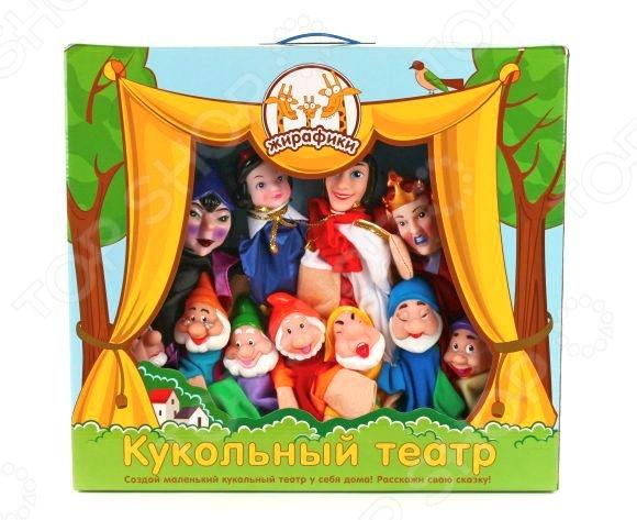 Набор для кукольного театра Жирафики «Белоснежка» 68352