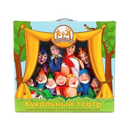 Купить Набор для кукольного театра Жирафики «Белоснежка» 68352