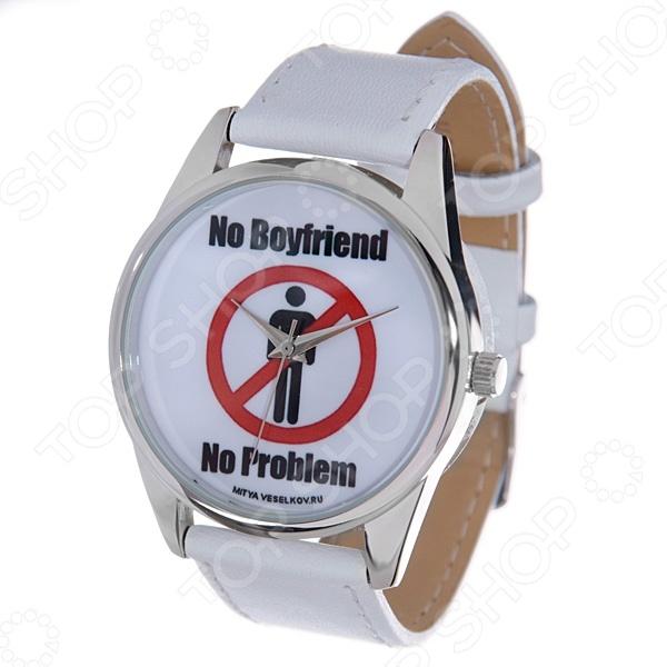 Часы наручные Mitya Veselkov «Нет парня - нет проблемы» MV.White