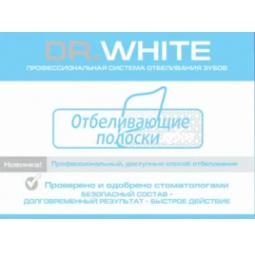 фото Отбеливающие полоски для зубов Dr. White
