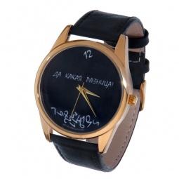 Купить Часы наручные Mitya Veselkov «Да какая разница» Gold