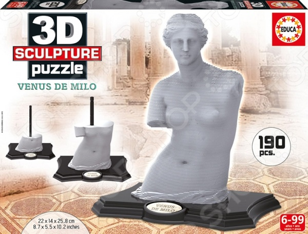 Пазл 3D Educa «Венера Милосская»Пазлы 3D<br>Пазл 3D Educa Венера Милосская это замечательная альтернатива привычным пазлам. Готовая модель будет выглядеть как настоящая фигурка, детали которой плотно зафиксированы. Когда пазл собран стыки почти не видны и ребенок сможет любоваться готовым изделием. Собранная фигурка выглядит словно сделана из камня, она может стать красивым элементом декора. Пазлы такого типа помогают развить логическое и пространственное мышление, фантазию, понятие объема и мелкую моторику рук.<br>