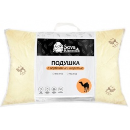фото Подушка Сова и Жаворонок Premium «Верблюжья шерсть». Размер наволочки: 50х70 см