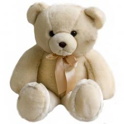 Купить Мягкая игрушка AURORA «Медведь» 56 см