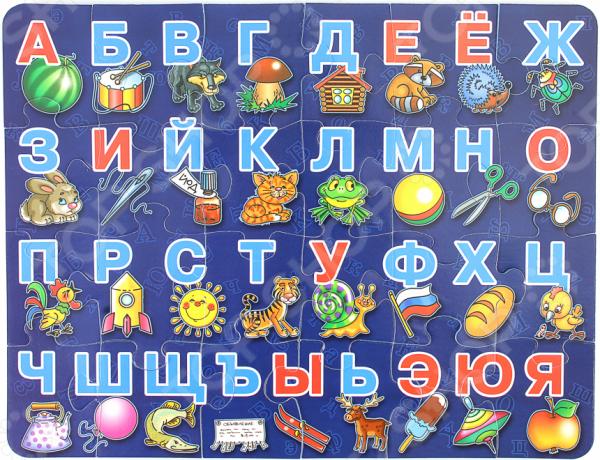 Пазл мягкий Десятое королевство «Азбука» 03232Другие виды пазлов<br>Пазл мягкий Десятое королевство Азбука 03232 станет чудесным подарком для вашего любимого чада. Это отличная возможность в игровой форме обучить ребенка алфавиту. Собирание головоломки не только надолго увлечет малыша, но и будет способствовать развитию у ребенка мелкой моторики рук, когнитивного мышления и восприятия форм и цветов. Детали пазла выполнены высококачественных мягких материалов.<br>
