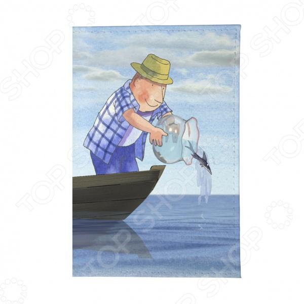 Обложка для автодокументов Mitya Veselkov «Добрый рыбак»