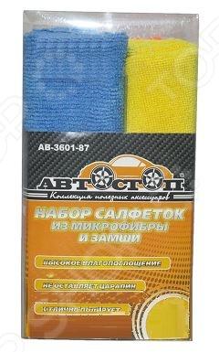 Набор салфеток универсальных Автостоп AB-3601-87 Автостоп - артикул: 496208