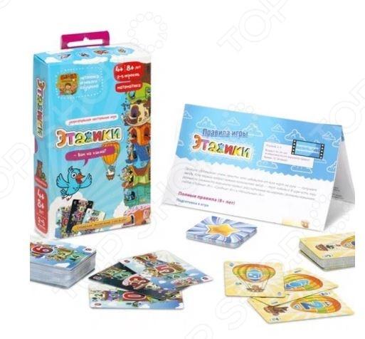 Игра карточная Банда умников «Этажики» УМ040Карточные игры<br>Игра карточная Банда умников Этажики УМ040 поможет детям в игровой форме освоить сложение, вычитание и счет в уме. Здесь участникам игры надо будет перемещаться по этажам волшебного дома на воздушных шарах. В игре предусмотрено три разных по сложности для детей разного возраста: начальный уровень для детей от 4 лет, средний для детей от 6 и сложный для детей от 8 лет. Игра рассчитана на 2-5 игроков, а длительность одной партии от 20 до 30 минут. В комплект входят:  60 карт этажей;  34 карты с шарами;  14 призовых фишки;  иллюстрированная инструкция.<br>
