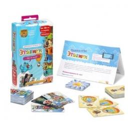 Купить Игра карточная Банда умников «Этажики» УМ040
