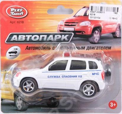 Машина инерционная PlaySmart Р41351