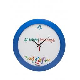 фото Часы настенные Mitya Veselkov «Да какая разница». Цвет: мультиколор