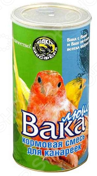 Корм для канареек ВАКА «Люкс»Корма. Лакомства для птиц<br>Корм для канареек ВАКА Люкс относится к кормам премиум класса и представляет собой полноценное и сбалансированное питание для вашего пернатого друга. Рацион разработан в соответствии с пищевыми потребностями канареек и обогащен витаминами, минералами и клетчаткой. Кормовые смеси Вака производятся из отборного сырья по специально разработанным рецептурам. В состав корма входит просо, рапс, овес, семена льна, семена дикорастущих трав, морская капуста, бурые водоросли, чумиза, суданка, канареечное семя, конопляное семя и сушеные овощи.<br>