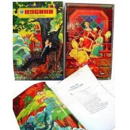 Купить Кубики деревянные Новое поколение «Сказки Пушкина»