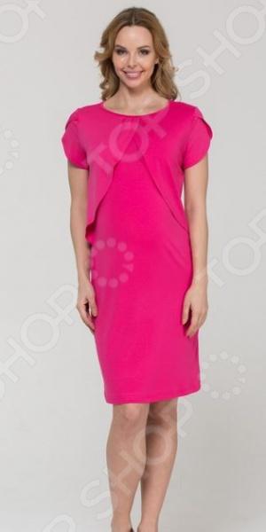 Платье для беременных Nuova Vita 2128.2. Цвет: малиновый