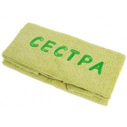фото Полотенце подарочное с вышивкой TAC Сестра. Цвет: зеленый