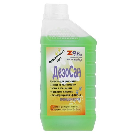 Купить Жидкость для уничтожения запахов Zoo Clean концентрированная «ДезоСан»