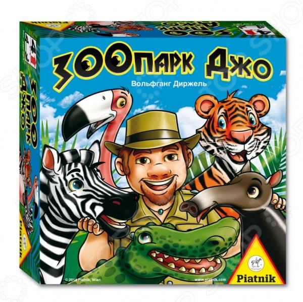Игра развивающая Piatnik 792793 «Зоопарк Джо» бланк х и зоопарк книга игра