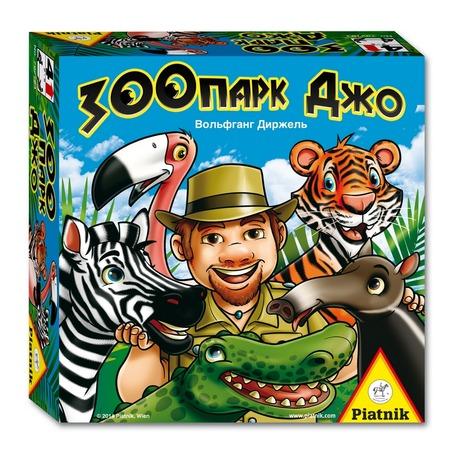 Купить Игра развивающая Piatnik 792793 «Зоопарк Джо»