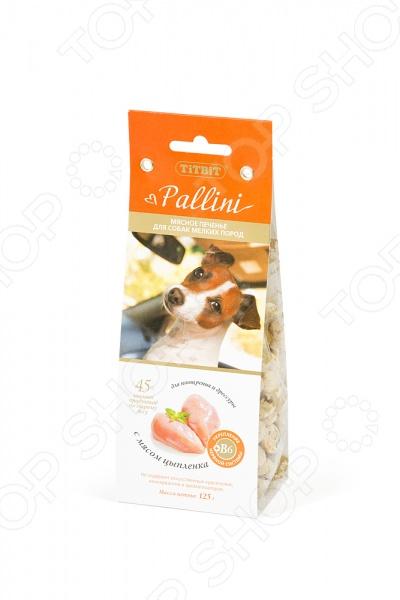 Лакомство для собак мелких пород TiTBiT 1066 «Печенье c цыпленком» лакомство для собак titbit печенье pene с артишоками