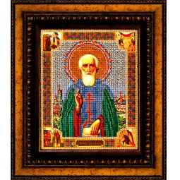 фото Рамка под икону со стеклом Мир багета №38 Сергий Радонежский