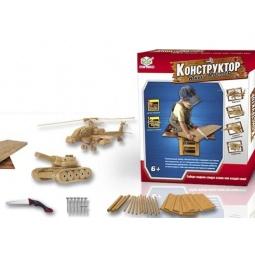 Купить Набор для моделирования S+S Toys «Юный мастер» СС75471